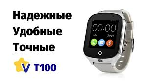 <b>Smart Baby Watch</b> T100 A19 GW1000S часы с GPS распаковка ...