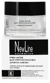 NEW LINE PROFESSIONAL <b>Крем-актив</b> для упругости кожи 50 мл ...