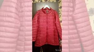 <b>Куртка пальто Emme</b> by <b>Marella</b> купить в Москве на Avito ...