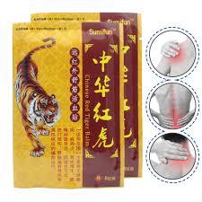 64Pcs(8bags)Medical Plaster Tiger Balm Arthritis Joint Pain ...