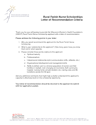 Example Reference Letter For Nursing Student