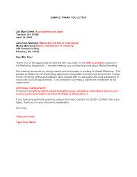 google internship cover letter sample sample war google internship cover letter sample students applying to google google careers internship thank you letter thank