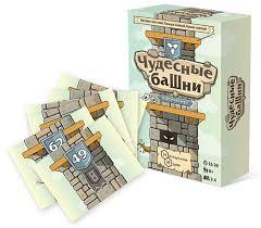 <b>Нескучные игры Настольная</b> игра Чудесные башни