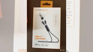 Кабель <b>HyperDrive lanyard</b> USB-C to Lightning в вид купить в ...