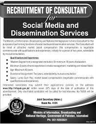 jobs in govrenment of social media jobs published in jang govrenment of social media jobs