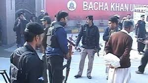 Image result for bacha khan university attack