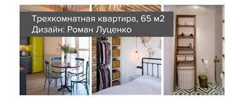 Квартира в стиле лофт, которая вам понравится — INMYROOM