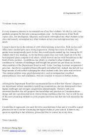 Language and Diplomacy   DiploFoundation  Sample Resignation Acknowledgement Letter