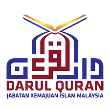 Image result for darul quran