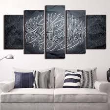 5 Panel <b>Unframed</b> Grey Islamic Arabic Latter <b>Modern HD Printed</b> ...