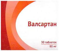 <b>Валсартан</b> цена от 114 руб, <b>Валсартан</b> купить в Москве ...