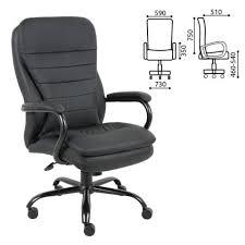 <b>Кресло офисное BRABIX Heavy</b> Duty HD-001,НАГРУЗКА ДО 200 КГ