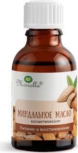 <b>Масло косметическое Mirrolla 25</b> мл — купить в интернет ...