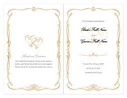 border templates for wedding invitations wedding invitation wedding invitation border templates ideas