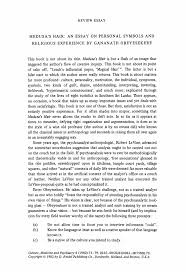 essay an experience that changed my life essay nowserving co essay essay on experience our work an experience that changed my life essay nowserving