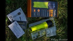 <b>Fenix SE10</b> - пластиковый взрывозащищенный <b>фонарь</b> - YouTube