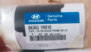 <b>Hyundai</b>-KIA 863631R010 <b>НАКЛЕЙКА ДЕКОРАТИВНАЯ</b>