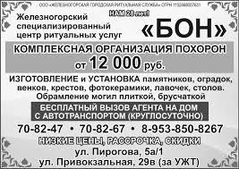 Выпуск №11 от 14 марта 2019 г.