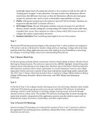 bard high school essay question  custom paper service