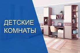 Товары Мебель в Стерлитамаке ABC-Home.ru – 130 товаров ...