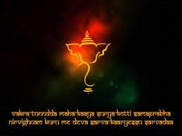 ganesh utsav essay in marathi   essay topicsrelated