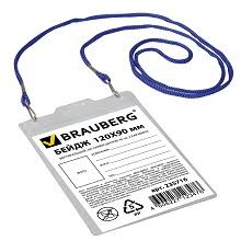 <b>Бейдж</b> вертикальный <b>Brauberg 235698</b>