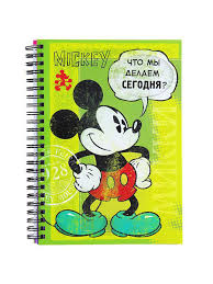 Ежедневник на пружине, <b>Микки Маус Disney</b> 6101665 в интернет ...