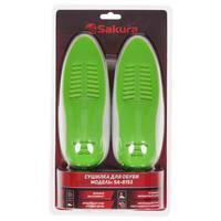 Электрические сушилки для <b>обуви</b> - купить недорого в интернет ...