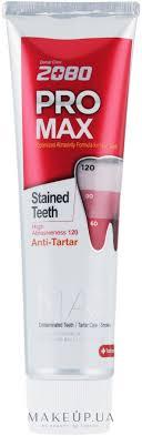 "Зубная <b>паста</b> ""Максимальная защита"" - KeraSys <b>Dental Clinic</b> ..."