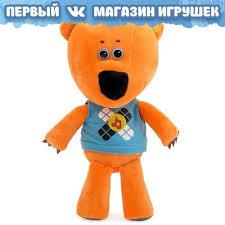 Купить <b>Игрушки</b> Ми-ми-<b>мишки</b> в регионе Воронеж | ВКонтакте