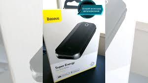 Пусковое <b>устройство</b> а/м <b>Baseus Super Energy</b> 8000 m купить в ...
