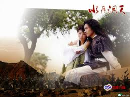 Image result for zhang lei and ma yue