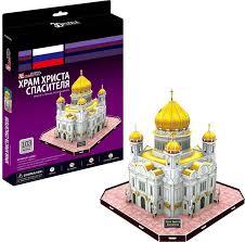 Пазл <b>CubicFun</b> 3D <b>Храм Христа</b> Спасителя, 103 детали - купить ...