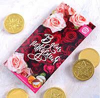 Открытки и <b>подарочные конверты</b> в Алматы. Сравнить цены ...