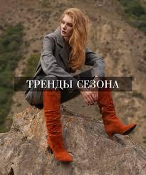 Интернет-магазин обуви, сумок и аксессуаров PAZOLINI для ...