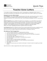 teacher cover letter and resume example sample teacher cover letter for new teachers experience resumes sample teacher cover letter for new teachers experience resumes