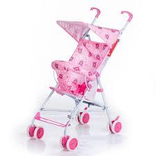 <b>Коляска прогулочная Babyhit FLIP</b> розовый — купить в интернет ...
