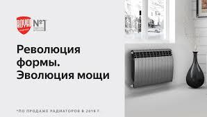 <b>Радиаторы</b> отопления <b>Royal</b> Thermo — купить на Яндекс.Маркете