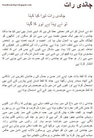 essay on health and fitness in urdu  reportdwebfccom