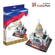 Пазл <b>CubicFun</b> MC122h <b>Исаакиевский Собор</b> — купить в ...