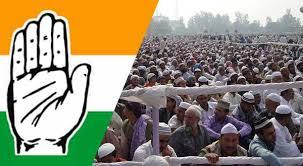 कांग्रेस ने मुस्लिमों से पूछी नाराजगी की वजह