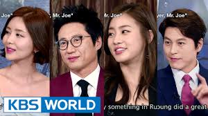 interview actor of my lawyer mr joe entertainment weekly interview actor of my lawyer mr joe entertainment weekly 2016 04 01