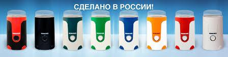 МОСКОВСКИЙ ЗАВОД «МИКРОМАШИНА» <b>МИКМА</b>   ВКонтакте