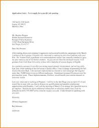 sample motivation letter university admission pdf cover sample     Sample Application Request Letter