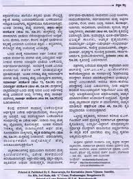 essay on politics and corruption   reportzwebfccom democracy and political corruption   essay example   essaycamp com