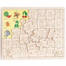 <b>Мастер</b> Вуд Развивающая игра Изучаем алфавит — купить в ...