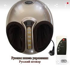 <b>Массажер Gezatone</b> massage magus <b>AMG 712</b>, для ног купить в ...