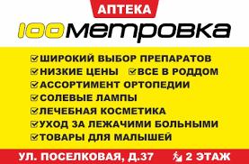 <b>Презервативы Ganzo Long</b> love Упаковка №3 – Цены в Костроме ...