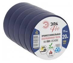 Набор <b>изоленты ЭРА</b> Pro <b>ПВХ</b> 19 мм х 20 м 5 шт. — купить по ...