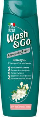 25 отзывов на Wash&Go <b>Шампунь</b> с экстрактом жасмина для ...